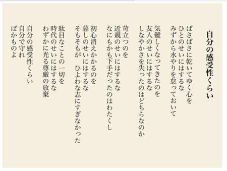 FullSizeRender 2じじん.jpg